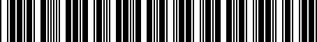 Barcode for 5G9061161A