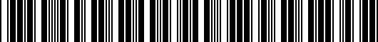 Barcode for 5N0061678041