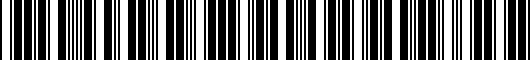 Barcode for 5N00716916M7